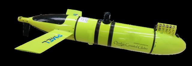 LISST-Glider mounted on Kongsberg's Seaglider C2