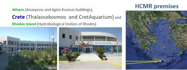 HCMR facilities in Crete on satellite image